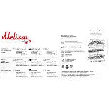 <b>Комплект постельного</b> белья <b>Mona Liza</b> Melissa Satin Latifa ...