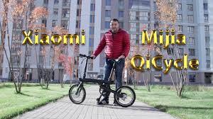 Обзор велосипеда <b>Xiaomi Mijia</b> QiCycle-после месяца ...