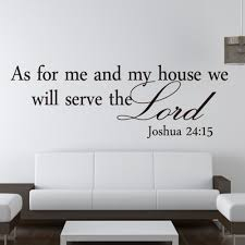 sun wall decal trendy designs: as for me and my house bible quote chirstian home wall decals sticker decorative adesivo de