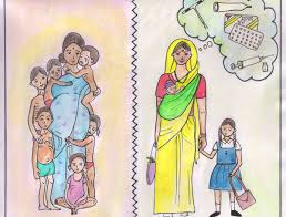 essay on the need of family planning in