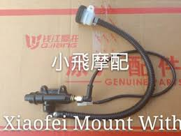 Benelli BJ300 BN302 ABS Model Master Cylinder Motorcycle Rear ...