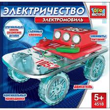 <b>Конструктор</b> KY-4518-R электронный на батарейках ...