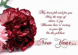 Happy New Year Messages 2015 - New Wishing Quotes : Sms Collection