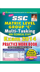 buy ssc matric level group c multi tasking non technical staff ssc matric level group c multi tasking non technical staff exam practice work book