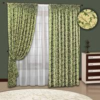 «Шторы новые блэкаут 3,65м светло зеленые шторы б ...