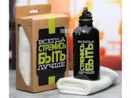 <b>Набор СИМА</b>-<b>ЛЕНД</b> Стремись быть лучше - бутылка для воды ...