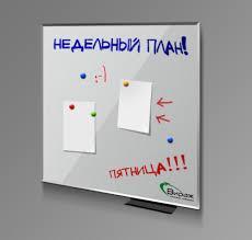 <b>Напольный стенд</b>