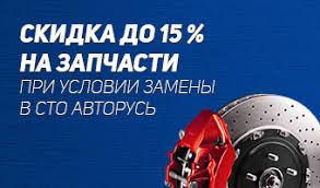 <b>Коврик багажника</b>, <b>RIVAL, для</b> Lada Granta LB 2014- – Интернет ...