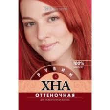 <b>Хна оттеночная Фитокосметик</b> - интернет-магазин Shoppy.ru