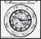 Черно белые часы