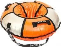 <b>Snow Show Praktik</b> 90 – купить <b>тюбинг</b>, сравнение цен интернет ...