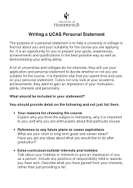 write my geology personal statement how to write a good college application essay scholarship essay how to write a job personal