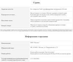 Интернет-магазин <b>Чехол Samsung Gradation Cover</b> Galaxy A70 ...