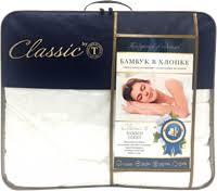 <b>Одеяло</b> Евро <b>CLASSIC BY T</b> Бамбук в хлопке 20.04.15.0200 ...
