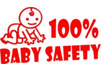<b>BABY SAFETY</b> - Производство средств детской безопасности