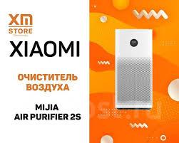 <b>Очиститель воздуха Xiaomi Mijia</b> Air Purifier 2S - Климатическое и ...