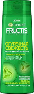 Garnier Fructis Укрепляющий <b>шампунь</b> Огуречная Свежесть для ...
