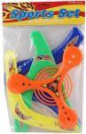 Воздушные змеи — купить и выбрать ветряки из 398 моделей ...