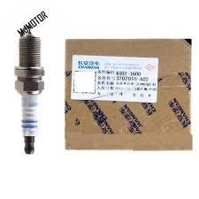 (<b>4pcs</b>/<b>lot</b>) Dual Iridium Spark Plugs for <b>Chinese</b> CHANGAN CS75 ...