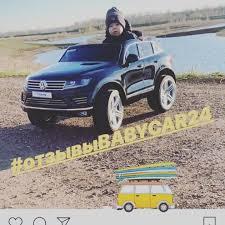 <b>Детский</b> электроквадроцикл <b>Dongma</b> ATV Red... - Babycar24 ...