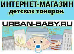 <b>Сумка Bumbleride Jam</b> Pack ― Urban-Baby