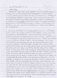 metacognition essay example   essay   wordsmydedicatedtutor   metacognitive essay revisions