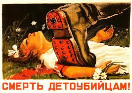 """ОБСЕ: Боевики """"ЛНР"""" проводят учения с применением артиллерии - Цензор.НЕТ 2418"""