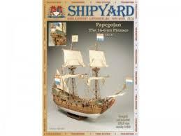 <b>Сборная картонная модель</b> Shipyard пинас Papegojan (№73) 1:96