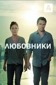 Колин <b>Доннелл</b> — фильмы — КиноПоиск