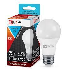 <b>Лампа</b> сд низковольтная <b>LED</b>-MO-PRO 7,<b>5Вт</b> 24-48В <b>Е27</b> 4000К ...