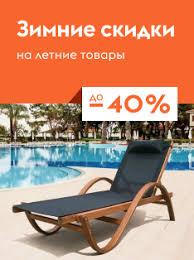 <b>Офисное кресло</b> Тингар купить в Санкт-Петербурге в интернет ...