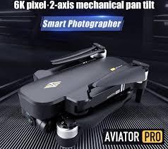 Aviator <b>8811 Pro</b>: GPS camera drone under $200 | First Quadcopter