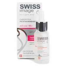<b>Сыворотка</b> разглаживающая <b>Swiss image</b>, 46+, 30 мл купить за 1 ...
