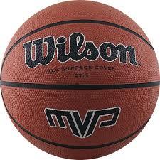 <b>Мяч баскетбольный WILSON MVP</b>, р.5, резина, коричневый ...