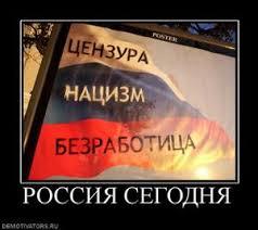 Завтра вступают в силу новые правила въезда россиян в Украину - Цензор.НЕТ 2603