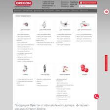 realforest.ru at WI. РеалФорест - официальный дилер <b>OREGON</b> ...