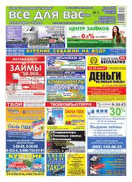 Issues 263 263 by marat8285 - issuu