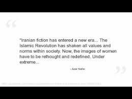 Azar Nafisi Quotes - Inspirations.in via Relatably.com