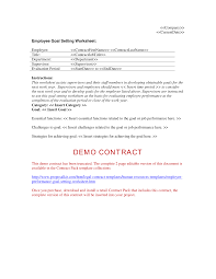 employee performance goal setting worksheet the employee employee performance goal setting worksheet the employee performance goal setting worksheet assists supervisors and their