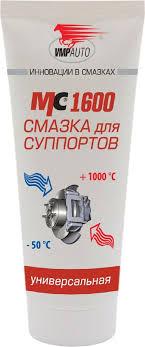 "<b>Смазка</b> ВМПАвто ""МС 1600"", <b>универсальная, для</b> суппортов, 100 г"