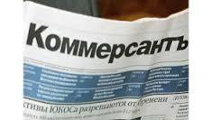 """Résultat de recherche d'images pour """"Journaux moscovites Images"""""""