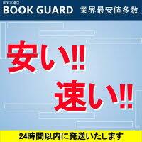 la/忘れて花束【中古 ロック·ポップス [CD] 邦楽】雫に恋して EndCD ...