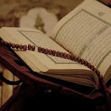 تختم القرآن الكريم أسبوع