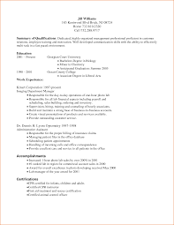 business office clerk resume