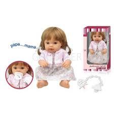 Кукла <b>S</b>+<b>S Toys</b> Любимая - купить в Москве по выгодной цене