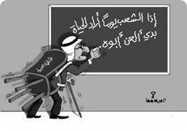 عن سوريا والسوريين