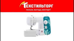 ТекстильТорг - ОБЗОР <b>ШВЕЙНОЙ</b> МАШИНЫ <b>BROTHER HQ12</b> ...