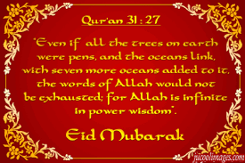 Famous Eid Quotes From Quran | Eid al-fitr Mubarak Quotes, Sayings