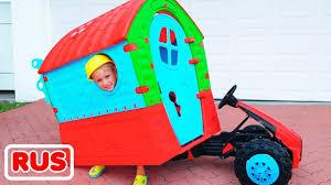 Влад и Никита играют и ремонтируют <b>детский игровой домик</b> ...