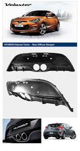 Hyundai Veloster Accessories New Rear Bumper Lower Cover Genuine For Hyundai Veloster Turbo 2013